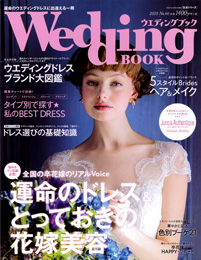 Wedding book No.66